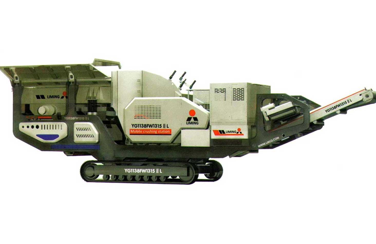Гусеничная мобильная дробильная установка с шёковой и роторной дробилкой